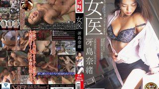 VRTM-355 Female Doctor Saejima Nao
