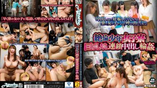 "AP-552 ""If You Do Not Want To Get Pregnant And Cum Shot, Call Me A Dorm Girl Here!""Maiden Juvenile Girls' Dormitory Big Breasts Girl Chain Cumshot Inside Gangbangs"
