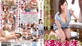 CHERD-65 The Virgin Son Is Mutani Shonen Kawakami Yu