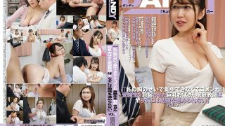 "DANDY-606 ""I Can Not Concentrate Because Of My Breasts"" A Big Tits Lady Tutor Who Erected A Student Can Not Proceed With Studying. ""VOL.2"