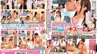 DVDMS-266 General Men & Women Monitoring AV Amateur Female College Student Only!Do Men And Women Of University Students Who Do Not Have A Lover Fall In Love With Just Kiss And Sex With The Person Who Is Meeting For The First Time?Publish A Fully Private SEX Which Is Attracted By Two People Kissed Covered! ! 2