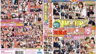 DVDMS-271 Deeps 20th Anniversary Special Work! Ban Lifting Ban! ! Girls ○ Raw Until 3 Minutes Before The Magic Mirror Flight!Okitake Breaking Nanpa Right After The Graduation Ceremony! !School Uniform Of Each City