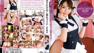 EKDV-533 Only Me As A Service Maid Kimi Hana