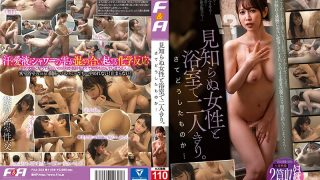 FAA-253 Two People In A Bathroom With A Strange Woman.Well What Is It …