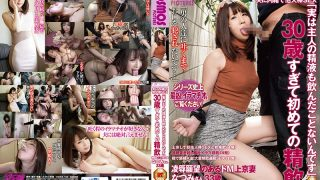 "HAWA-142 A Secret Stick To Her Husband Secretly SEX ""Actually I Have Never Drunk Out My Husband's Semen"" Da M Kamkyo's Wife Natsumi 33 Years Old Who Has The First Intake Of Insult And Insult Despite Being Over 30 Years Old"