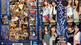 IDBD-775 Scandal! ! Nampa Brought Back Home AV Avatars BEST 8 Hours Voyeurism / Secret Shooting Collection! ! An Obscene And Raw Private Image Big Release! !