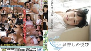 IRCP-055 Pleasure Of Forgiveness