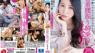 """JUY-525 Dedicated Married Woman Drunky Documented Brewed And Raised! ! """"Because I Am Drunk, I Can Become Bold.""""Sticking Back Waist Swinging Woman On Top Three! ! Hikari Ishiyama"""