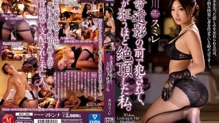 JUY-535 I Was Caught In Front Of My Husband 's Portrait And Caught Me Crazy. Mizukawa Violet