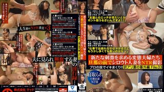 KRI-064 Transformation Couple Seeking New Stimulus NTR Shooting Shirout Married Wife In Front Of Husband File.03