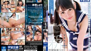 MDTM-368 New School Beautiful Girl Spring Return Reflexology + Vol.013 Trace Beauty Spirit