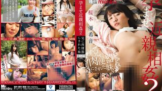 MIST-215 Impregnant Incest 2 Sister Yukiko Sakuragi Made Meat Toilet To Her Brother