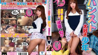 MMTA-011 Pantyhose Love Boy Smell Of Secret Honey Of A Beautiful Older Sister 's Relatives Yuika Tomoda