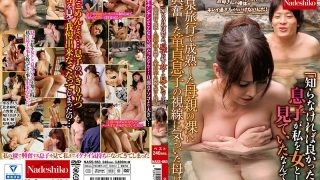 "NASS-863 ""I Had Better Not Know, My Son Was Watching Me As A Woman …"" The Mother Who Noticed The Gaze Son's Gaze Aroused By The Mother's Mother Who Was Matured On A Hot Spring Trip …"