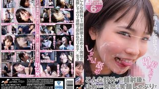 NHDTB-135 In Such Outdoors? !Do Not Stop Even After The Face Shot Suicide Smile Suck It Twice Consecutively For Girls ○ Raw 3