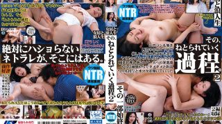 NKKD-084 Wife And Ronin People It Is The Process Of Getting Miserable.2