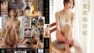 RBD-906 Morio Kimimajima With Adolescence Caress Love Addiction