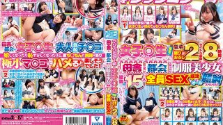 SDMU-829 Magic Mirror Women ○ Raw Limit Only!8 Hours Of Gorgeous Shooting 2 Titles Included!All Uniforms Found In The Countryside & Urban Uniforms All 15 Beautiful Girls SEX Success & All Facial Special!