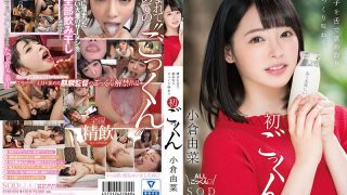 STAR-925 First Licking Taste Of Ogura Yukina Sperm With Licking With Tongue