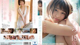 STAR-927 SODstar Mahiro Yui 18 Years Old AV DEBUT