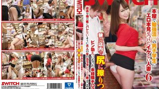 SW-566 A Male Student Who Did Not Care About Men Wearing Erotic Books To A Male Student Studied In A Bookstore 6 Ikai Not Married Woman 6 Rubbing The Buttocks To The Butt In The Narrow Store Inexperienced In The Owner Just Like A Sales Clerk Or Other Guests Do Not Get Caught Up In An Adult Woman's Body Plenty I Have Taught You