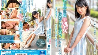 XVSR-383 Appearance Of Pure White Skin 19-year-old Beautiful Women's Decision. Koya Fujiwara