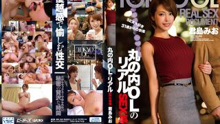 ZEX-351 Marunouchi OL's Real SEX Circumstances Kimishima Mio
