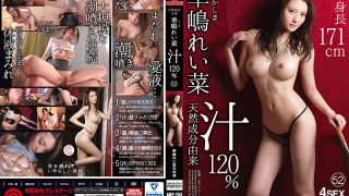 ABP-753 Natural Ingredient Origin Kanjima Rei Jikui 120% 52 Height Height 171 Cm Body Fluid Covered From The Tip Of The Head To The Toe