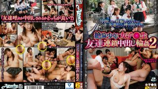 "AP-561 ""If You Do Not Want To Get Pregnant And Cum Shot, Call Your Friend Here!""Mutani Shonen Girls ○ Raw Friend's Chain Cum Inside Gangbang 2"