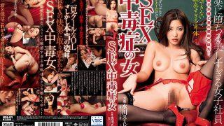 AVSA-071 A Beautiful Female Employee Falling Into SEX Intoxication Woman Pleasure Mizukawa Violet