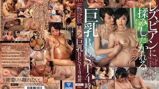 BBSS-011 A Woman Is Seeking A Woman 's Breast. Big Boobs Briskly Lesbians BEST 4 Hours