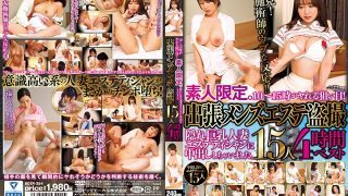 BDSR-354 The Aim Is Getting 10 To 15 O'clock!Amateur Only.Business Trip Men 's Stealth Camouflage 15 People 4 Hours Best Chi ○ If You Show A Po, It Is Unexpected Good Feeling!I Cum Into The Hidden Big Tits Married Wife Esthetician.