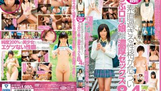BDSR-358 Rush To The Uncle Of The Body!Dangerous Personality Is Too Bad Loli Daughter Is A Rich Sex 8 People 4 Hours