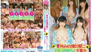 FONE-001 In My House During Summer Vacation 5 Large Busty Cousins ​​large Group ☆ Dream Harem 6P + 10P Big Bang ☆