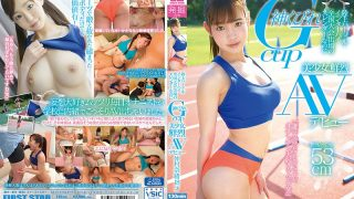 FONE-002 Ground Constriction G Couples Beautiful Girl, Vivid AV Debut Nana Nakamura 18 Years Old Though It Is A Slender Of The Land Hurdle And Interhai National Competition