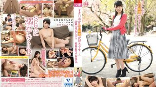 "FSET-774 ""I Like The Moment When Ochi ○ Po Enters …"" 20 Years Old College Student Bookmark Silent First Boyfriend First Flirt Kuraki Shiori"