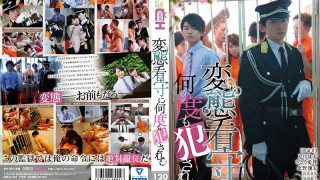 GRCH-274 I've Been Fucked By A Pervert Guard Many Times