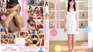 HODV-21305 Shinjin Miracle 's 9 Head Bokuin Shiori Legs Slender' S Readmen Female College Student 's AV Debut! !