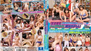 HUNTA-470 Gymnastics Gym In Sexual Desire Unnamed: A Man Is One In A Share House Full Of Girls!The Share House I Was In Was A Share House Full Of Girls In The Yariman Movement!It Was A Share House With A Gym Facility That Poor Me To Newly Try To Train The Body, But There Are Lots Of Women With Physical Beauty …