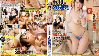 IESP-642 Kiritani Naotomi Teacher Cream Pies Out Twenty Times