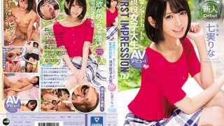 IPX-170 FIRST IMPRESSION 127 20 Years Old Short Cut Active Female College Student AV Debut! Seven Fruitful