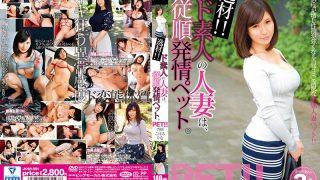 JKSR-351 Materials ! Daughter's Married Woman Is Obediently Estrus Pet.Karakuri Annie