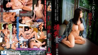 JKSR-353 I'm Sorry ….I Was Taken Down … ….Big Breasts Wife Hidden Spa Travel [Riku Goto] I Cup