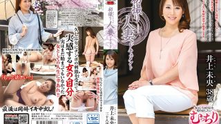 JRZD-817 First Taking A Wife Document Mio Inoue