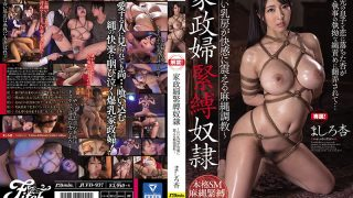 JUFD-937 Domestic Woman Bondage Slave ~ A White Breast Trembling With Pleasure Hemp Trainer Training ~ Miroko Apricot
