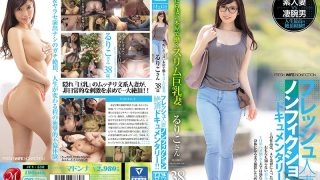 JUY-550 Fresh Married Nonfiction Cum Intense Documentary! ! Slim Big Busty Wife Working At An Amazing Bookstore If I Take Off 38 Years Old Teruko