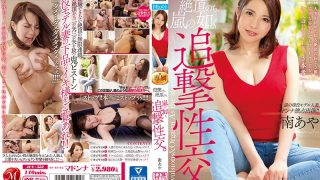 JUY-552 Exclusive Appearance Of A Mysterious Active Model Married Madonna! ! After Convulsions, Cums, Pursue Sexual Intercourse Like A Storm. Minamiya