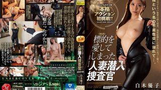 JUY-557 Married Wandering Investigator Mr. Yuko Shiraki Who Loved The Target