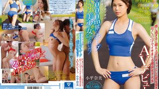 "KAWD-919 A Long-distance Athlete Of A Famous Sports College ""Hopes Fastest Beautiful Girl Of 5000 M World"" Has Taken Off! When Feeling Too Much, It Pushes Up The Cummed Butt Which I Forged Up And Pushes It Up. It Is Active Working Female College Student Who Debuts In The Character Of The Super! AV Debut! Nami Kodaira"