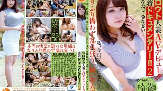MCT-032 Shirout Married Woman AV Debut Closely Documentary 2